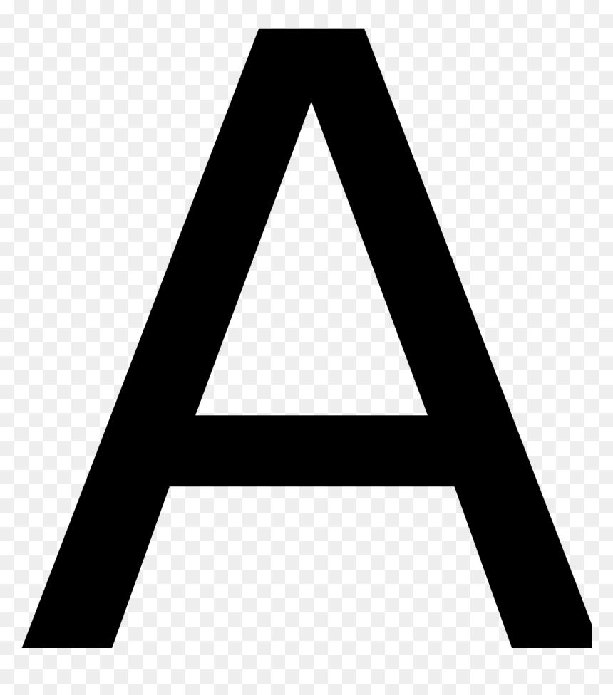 Capital Clip Art, Capital H Clip Art, Capital Letter - Big Letter H Red -  Free Transparent PNG Clipart Images Download