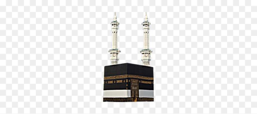 mecca ka bah islam kaaba png transparent png vhv mecca ka bah islam kaaba png