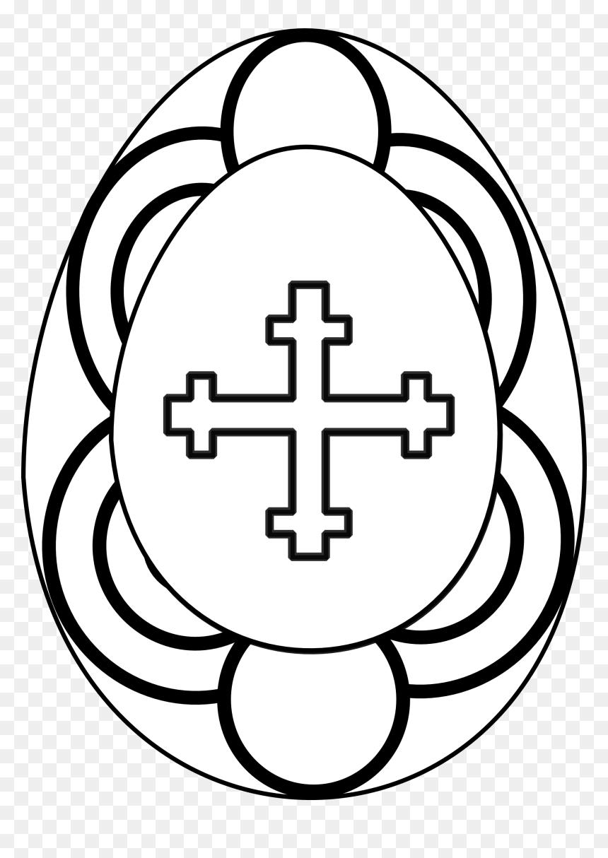 327x327 Church Bulletin Clip Art Black And White 101 Clip Art in 2020 | Clip  art, Clip art pictures, Free christian
