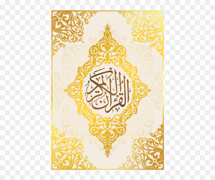quran border vector transparent background quran icon hd png download vhv quran border vector transparent