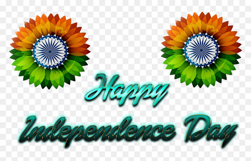 Happy Independence Day 2019 Png Image Download Happy Independence Day 2019 Png Transparent Png Vhv