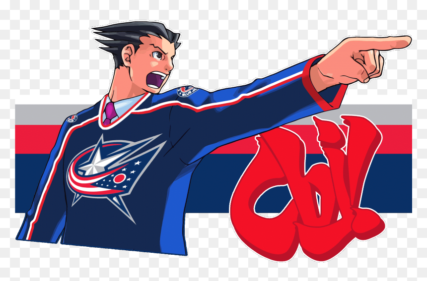 Phoenix Wright Objection Png Download No U Gif Anime Transparent Png Vhv