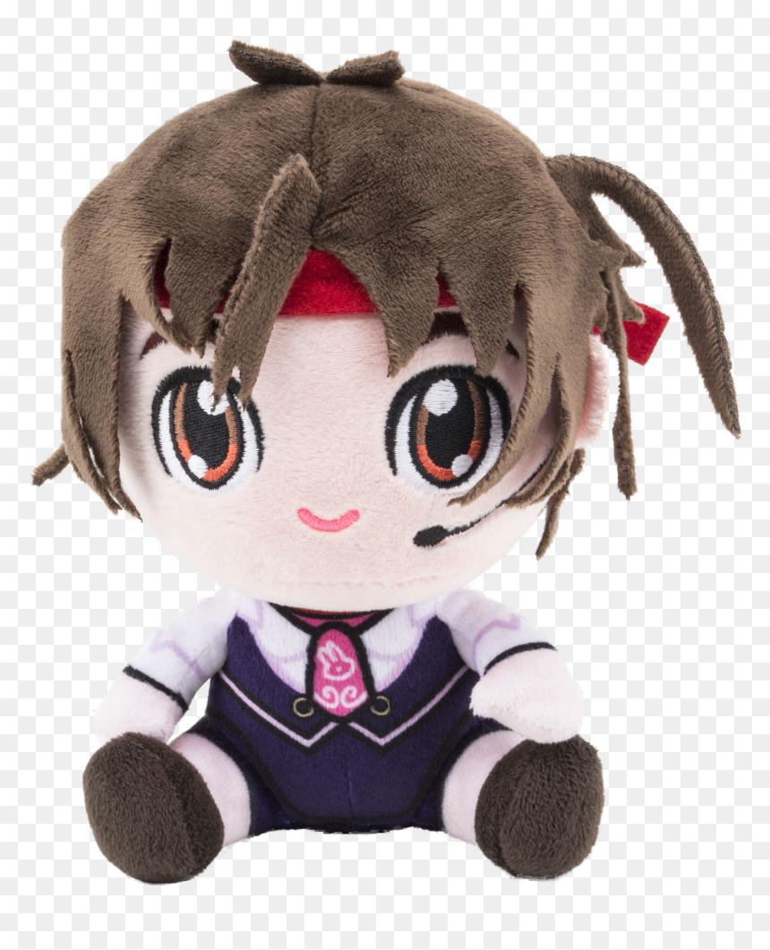 Street Fighter Sakura Plush Hd Png Download Vhv