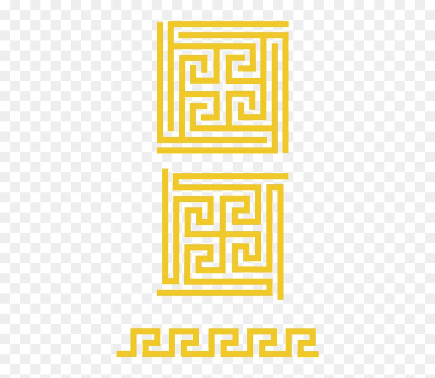 Versus Jainism De Toilette Perfume Eau Clipart Free Printable Star Wars Maze Hd Png Download Vhv