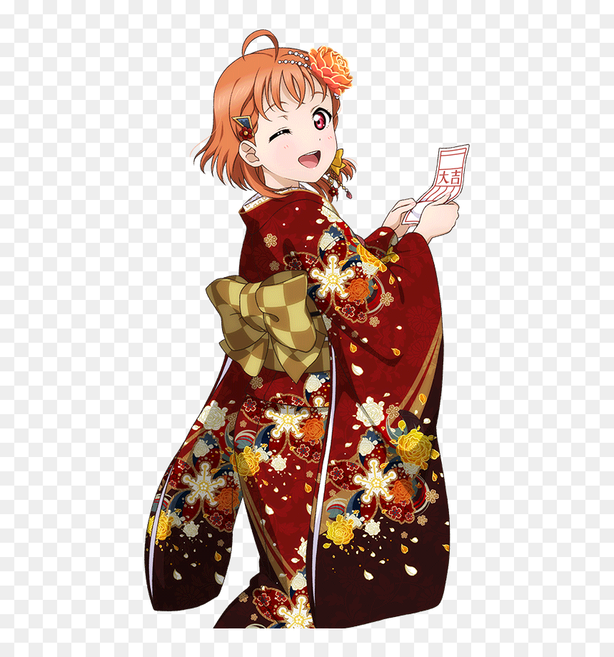 Love Live Sunshine Kimono Chicka Clipart Png Download Love Live Sunshine Png Transparent Png Vhv I live in a small town near moscow. love live sunshine png transparent png