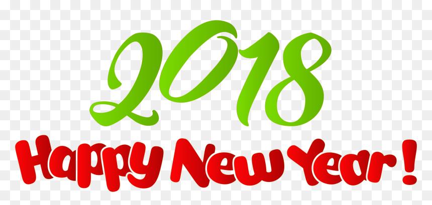 Free clip art happy new year 6 - WikiClipArt
