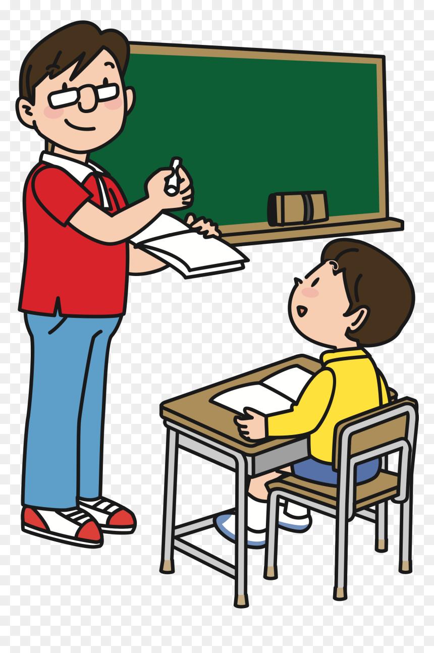 Teacher And Student Clipart Teacher Clipart Hd Png Download Vhv