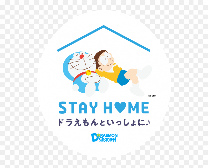 Doraemon Stay Home, HD Png Download - doremon png
