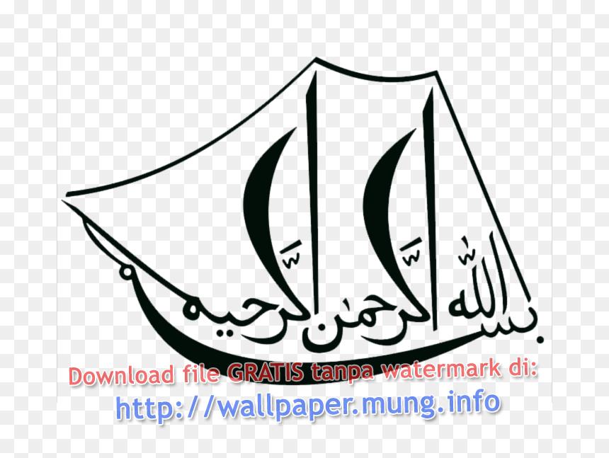 free download bismillah calligraphy type png only in kaligrafi arab bentuk kapal transparent png vhv download bismillah calligraphy type png