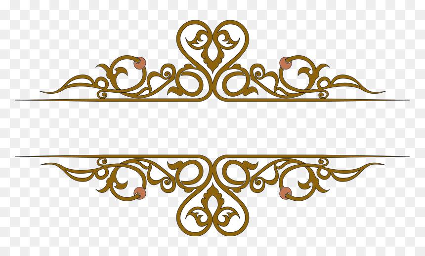 زخارف اسلامية ذهبية Png