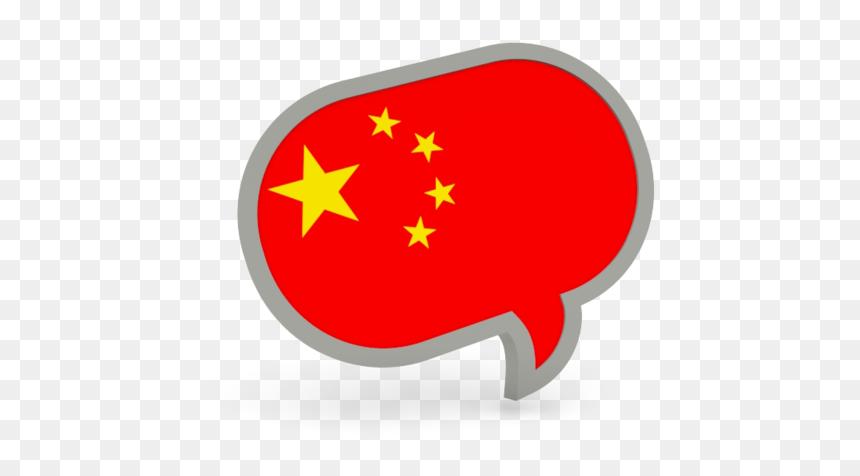 Speech Bubble Icon Transparent Vietnam Flag Png Png Download Vhv