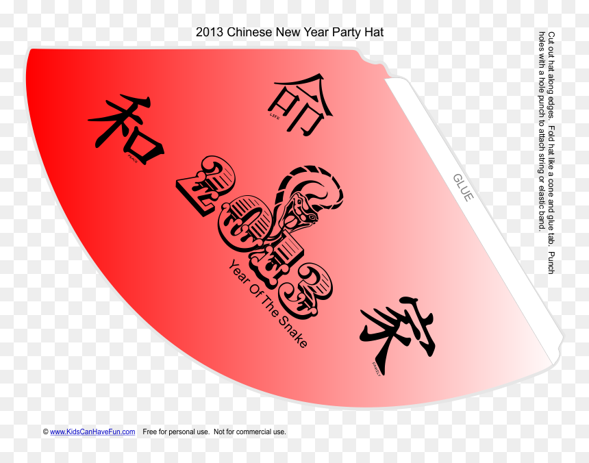 Japanese Symbol For Peace Hd Png Download Vhv