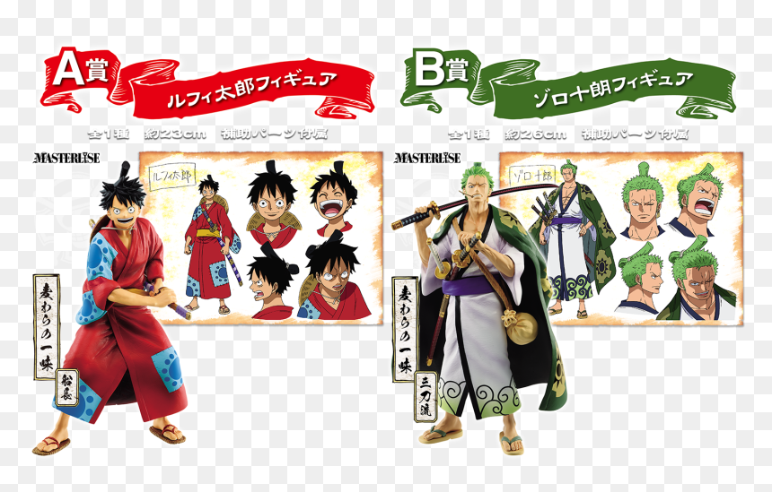 One Piece Zoro Wano Figure Hd Png Download Vhv