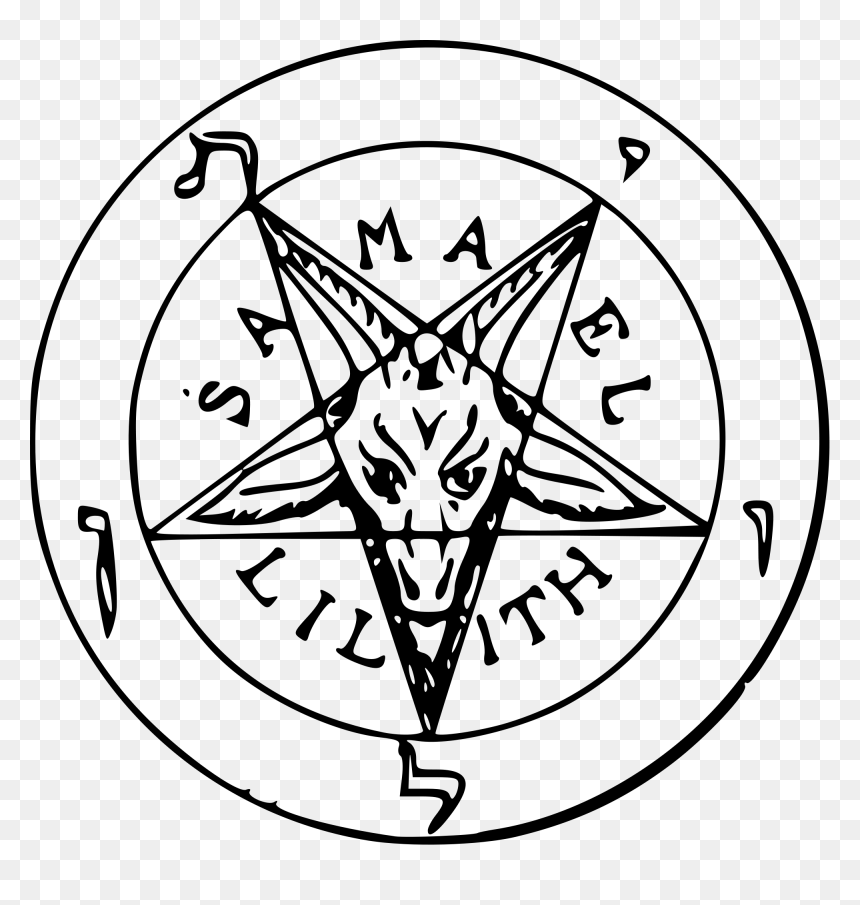 Satanic Pentagram Png Transparent Png Vhv You can see the formats on the top of. satanic pentagram png transparent png