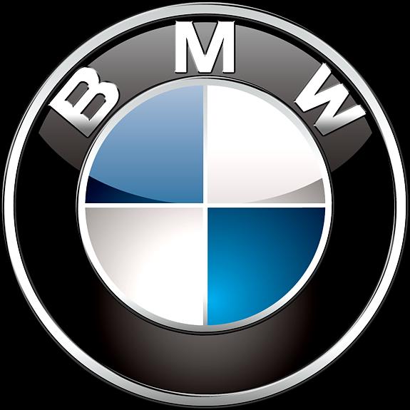 Download Bmw Car Logo Png, Transparent Png - vhv